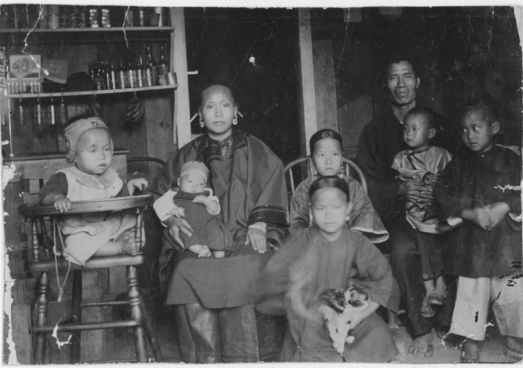 Image of a Chinese family